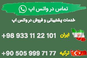 تماس با ما ادوب کانکت